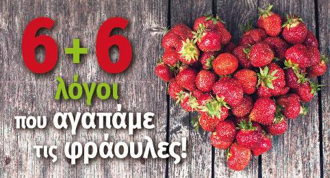 Blog-Zografos-1