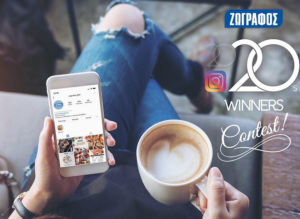 20's winners contest